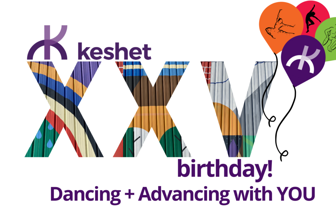 Keshet's 25th Birthday: Dancing + Advancing with YOU